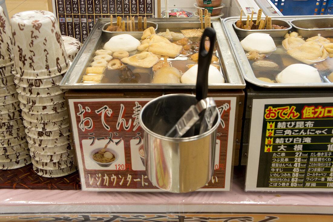 Oden at a konbini to take away (Japan)