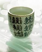 Sake in a Sake Cup