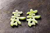 Chinese characters made from cucumber