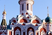 Close-up of Kazan Cathedral in Moscow, Russia