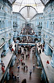 View of GUM Department Store with glass roof in Moscow, Russia