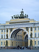 Arch entrance of General Staff building in St. Petersburg, Russia