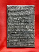 Cuneiform at Museum of Anatolian Civilization, Turkey