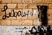 Graffiti painting on brick wall, Beirut, Lebanon