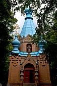 Facade of Russian orthodox church in Berlin