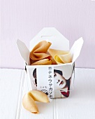 Fortune cookies in a box