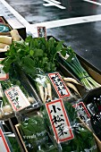 Vegetables on a market stand, Japan