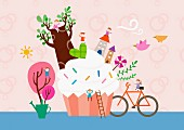A cupcake surrounded by a bicycle, a tree and houses (illustration)
