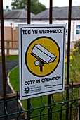 Security camera sign at a school in Wales