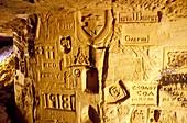 WWI carvings,Chemin des Dames