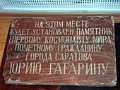 Gagarin's landing,commemorative plate