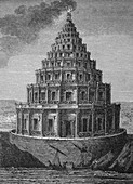 Lighthouse of Alexandria,Ancient Egypt