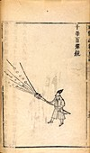 Chinese explosives,18th-19th century