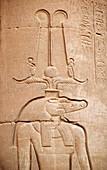 Ancient Egyptian god Sobek