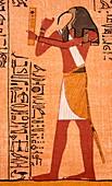 The Egyptian Deity Thoth