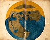 Islamic map of the world,13th century