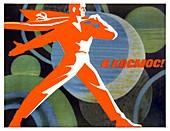 Soviet poster commemorating Yuri Gagarin