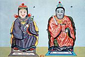 Chinese gods of disease