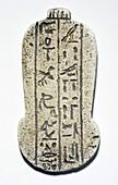 Sekhmet,Egyptian Goddess of Medicine