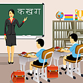 Female teacher with students in a classroom, illustration