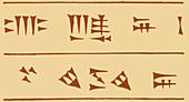 Assyrian Cuneiform Characters