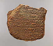 Hymn to Marduk, Medical Cuneiform Tablet
