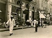 Sisters Street, Alexandria, Egypt, 1941