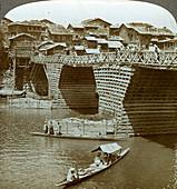 Quaint bridge and houses, City of Sun, Kashmir, India
