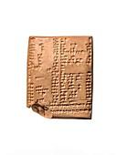 Cuneiform Babylonian tablet,1st millennium BC