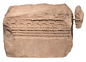 Lanormant Trireme relief