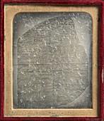 Rosetta Stone daguerreotype, 19th century
