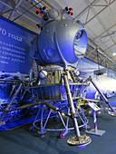 Model of proposed Soviet lunar lander