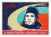Soviet postcard commemorating Yuri Gagarin