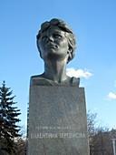 Valentina Tereshkova, Soviet cosmonaur