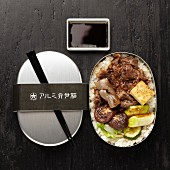 Beef sukiyaki, rice and vegetable bento