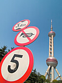 Prohibition signs in front of the pearltower, 468 m, built by architect Jia Huan Cheng and Shanghai Modern Architectural Design Co. Ltd., Pudong, Shanghai, China, Asia