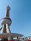 The Oriental Pearl Tower, Shanghai, China