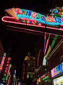 Neon lights at night, Shanghai, China