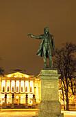 Pushkin Statue, Russian Museum St. Petersburg, Russia