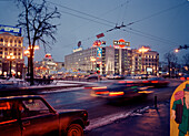 Evening, Pushkin Square, Moscow, Russia