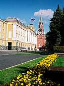 Government offices in the Kremlin, Moscow Russia