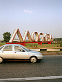 Moscow neon sign, Varshavskoye shosse at city border of Moscow, Russia