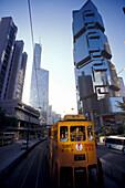 tram, Lippo Centre, Bank of China Tower, Hong Kong