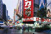 Shinjuku, commercial and administrative center, Japan