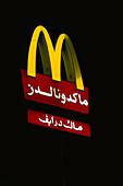 Mc Donalds, Dubai United Arab Emirates