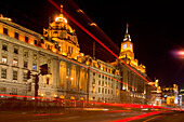 Shanghai Customs House, Pudong Development House, at night