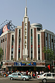 art deco cinema, Huaihai Xilu,Cathay, Huaihai Xilu, shopping, people, pedestrians, consumer, consum