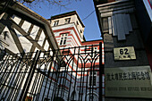 Jewish quarter, Hangkou,Entrance, Zhuoshan Lu, History, Jews