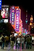 Shopping, Nanjing Road,Evening, Nanjing Road shopping, people, pedestrians, consumer, consume, neon, advertising