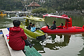 People's Park,Pleasure, automatic weapon, submarine, amusement, machine-gun